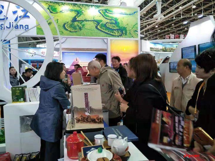 第二十四屆中國北方旅游交易會于石家莊舉辦