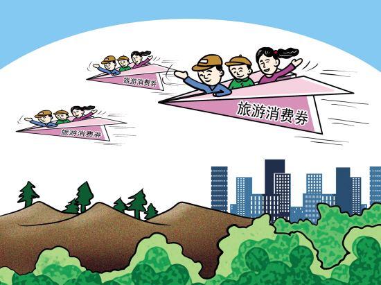 近日,陜西省出臺八條措施促進旅游消費
